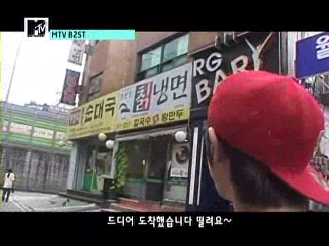 MTV BEAST Documentary Ep. 03.avi_000441833