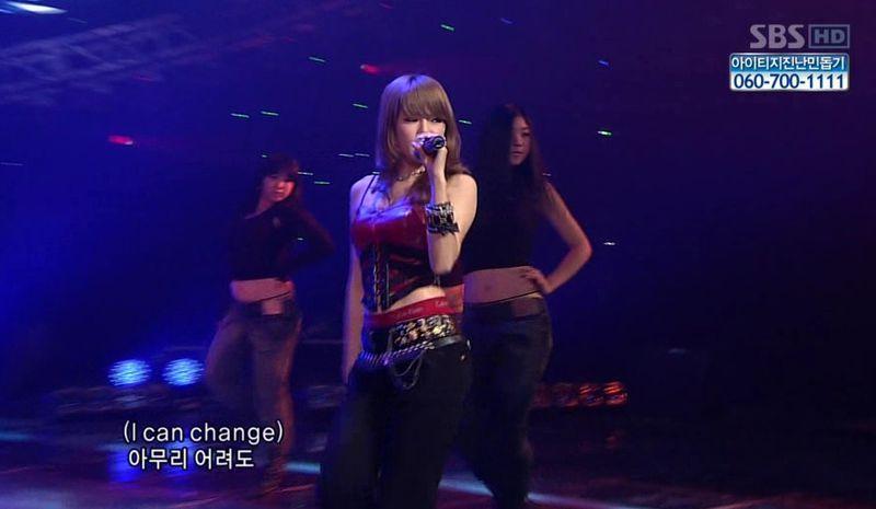 Hyunah Change1 (3)