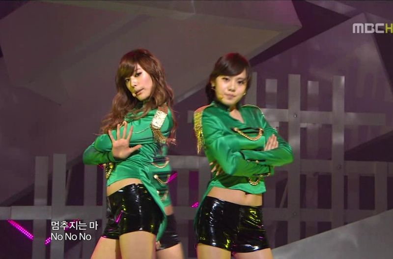 After School - 20100515 - Bang on MC.avi_000076042