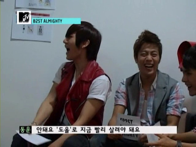 MTVB2ST AlmightE06100515 (7)