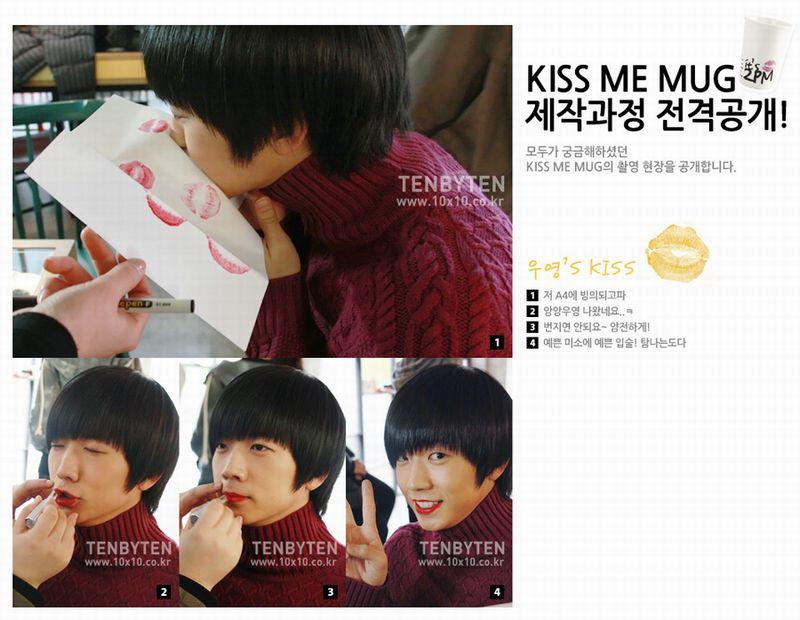 kissits2pm.jpg