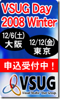 vsugday2008winter_banner