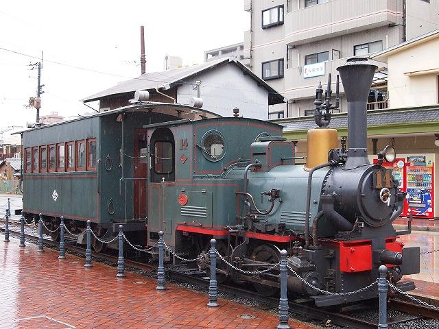 046坊っちゃん列車
