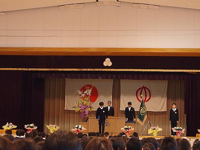 009卒業式