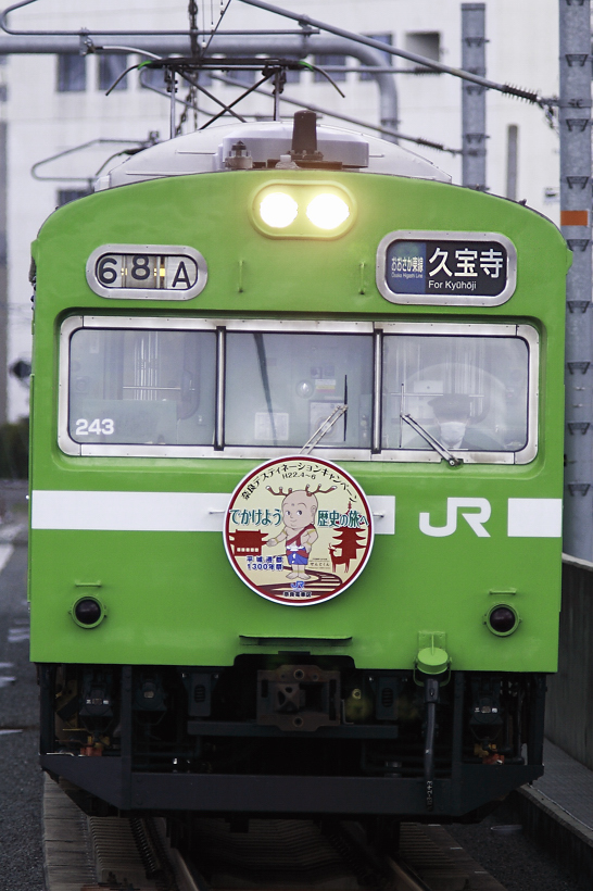 103-takaida-nx-cs.jpg