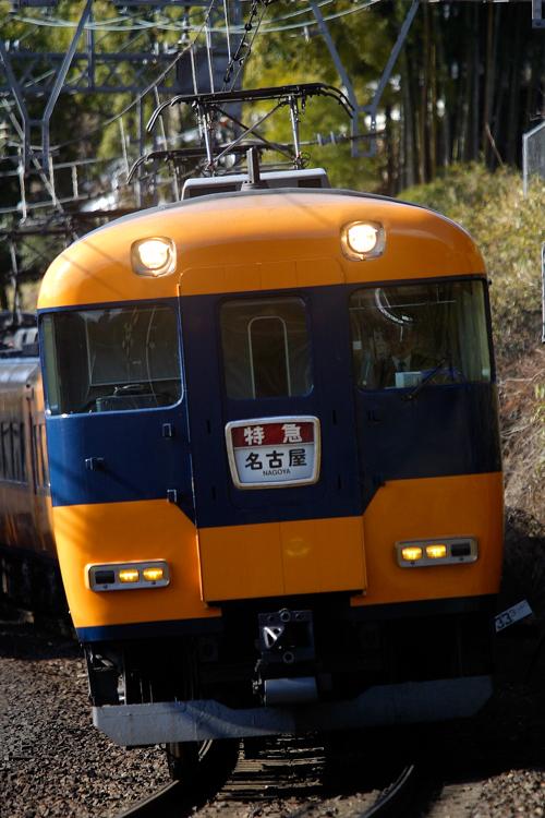 12200-san-1.jpg