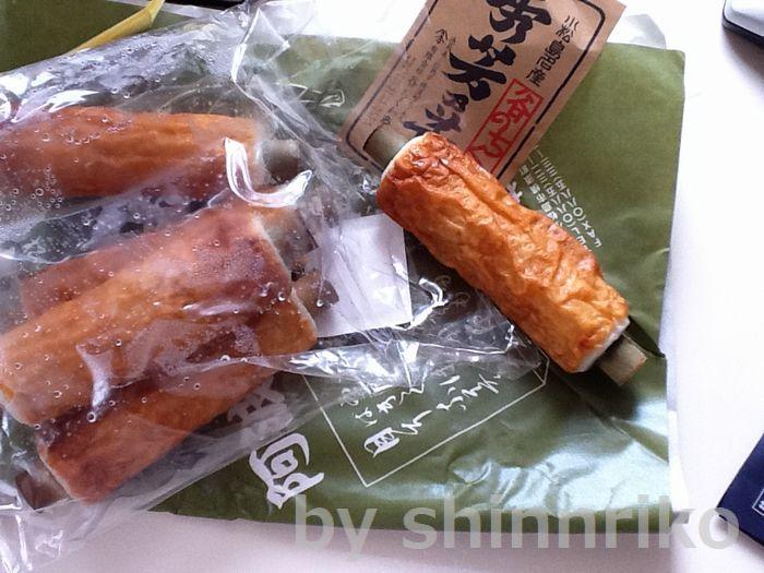 小松島の竹ちくわ