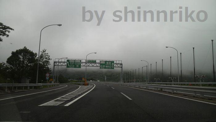 大分自動車道、別府インター