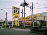 大和駅京樽天むす012