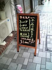 コトブキミニカツ 魚フライ001