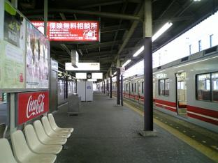 相鉄線海老名駅ミニカレー001