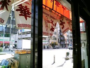 鶴廣チャーハンと餃子001