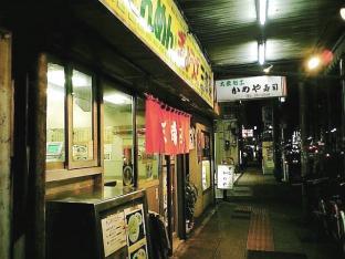 三幸苑餃子セット006