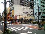 横浜中華街隆泰商行XO醤001