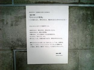餃子の王将持ち帰り餃子006