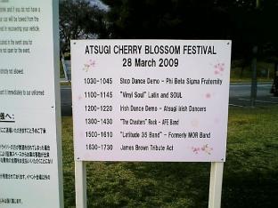 日米親善桜祭りホットドック②003