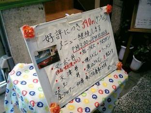 鶴ヶ峰ポニーナポリタン003