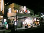 鶴ヶ峰ポニーナポリタン007