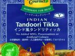 インド風タンドリティカで焼きチキン006