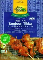 インド風タンドリティカで焼きチキン007