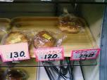 アサノ各種総菜パン003