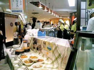 センターグリルミニ濱オム004