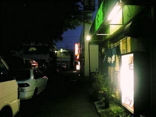 若草食堂朝鮮焼定食001