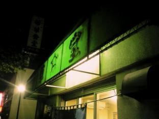 若草食堂朝鮮焼定食010