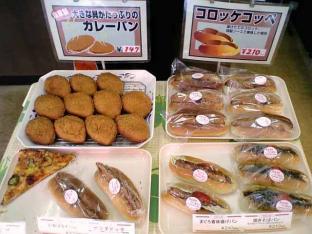 キムラヤベーカリー総菜パン003