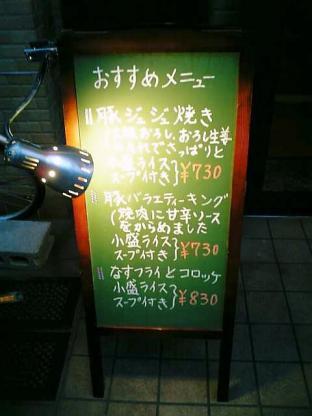 グリルつくし カニ・エビクリームコロッケ004