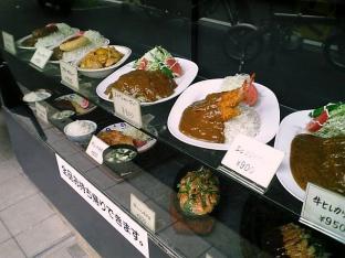 バーグ今週のおすすめねぎ焼豚カレー003