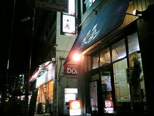 山田ホームレストラン本日の定食Aメンチカツ006