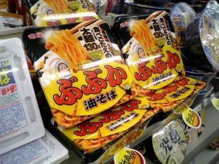 ぶぶか油そば食べごたえの太麺130g001