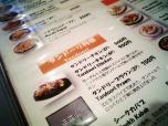 エベレストキッチンタンドリーチキン2Pガーリックライス001