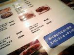 エベレストキッチンタンドリーチキン2Pガーリックライス002