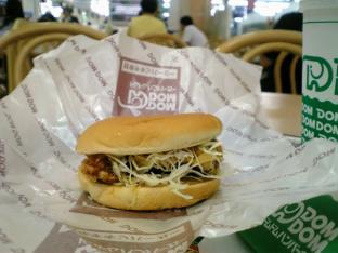 ドムドムの日甘辛チキンバーガー006