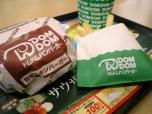 ドムドムの日甘辛チキンバーガー010