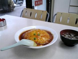 鶴廣天津丼003