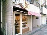 ベーカリーキキ店舗001