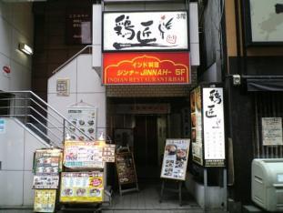 ジンナー日替わりマトンカレー001