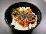 味彩 鶏照り焼き丼004