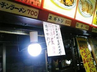 三陽ピリ辛ナス炒め003