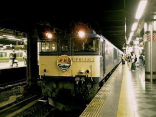 東京牛丼牛力丼赤006