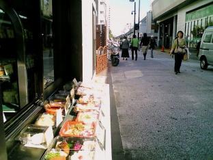 新横浜グレイスホテル手作りお惣菜お握りとメンチカツ001