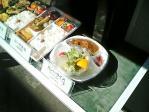 新横浜グレイスホテル手作りお惣菜お握りとメンチカツ005