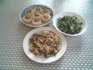 混ぜご飯と柚子味噌大根と大根の葉002