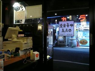 日高屋バクダン炒め定食005