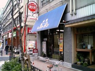 山田ホームレストランおでん006