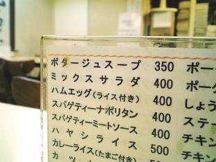 テル ポタージュ003