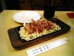 あづま豚のじゅーじゅー焼き007